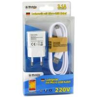 Зарядно за телефон с микро USB кабел