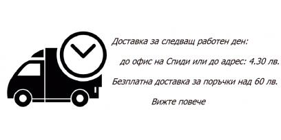 Топ 3 условия за доставка, които да знаем преди да направим поръчка онлайн