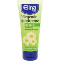 Крем за ръце с лайка Elina 75 мл.