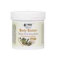 Масло за тяло с маслиново олио и масло от шеа 250 мл.