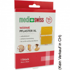 Загряващ пластир MediSwiss XL 19 х 13 см.