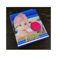 Микрофибърна кърпа за подсушаване на коса КАП